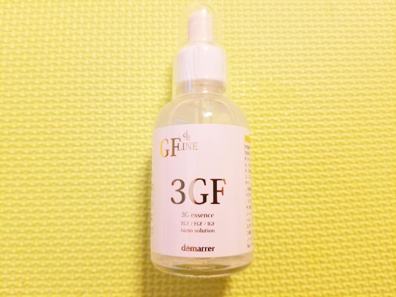 デマレ3GFエッセンス美容液を使った感想!エイジングケア成分3つ配合で小じわを撃退!