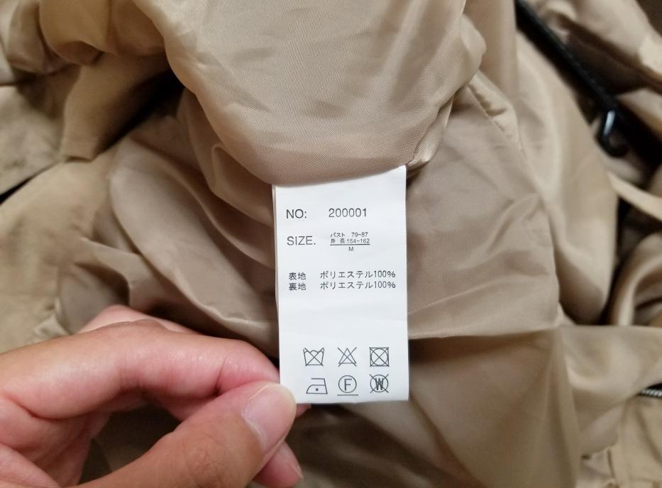 レディースブルゾンの秋の着こなし術!薄手でいろんなコーデに合わせやすい万能ジャケット