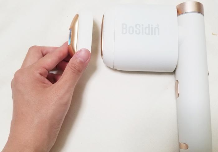 bosidinレーザー脱毛器2020の口コミと使い方を徹底レビュー!ほぼ無痛のサロン仕様!