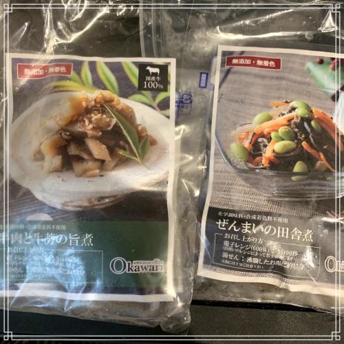 お惣菜OKAWARIおかわりくん